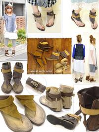 boot sandal000.jpg