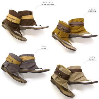 boot sandal03.jpg